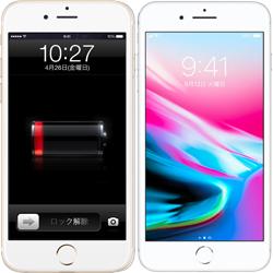 iPhone8 Plusバッテリー交換