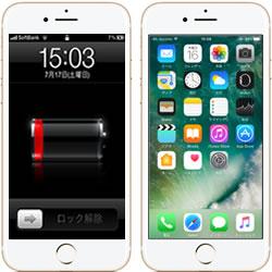 iPhone7 Plusバッテリー交換
