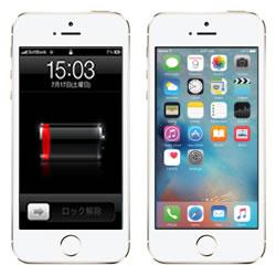 iPhoneSEバッテリー交換